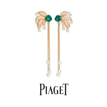 High-end Piaget Sunny Side Of Life Diamonds & Emerald Ladies Rose Gold Long Tassels Drop Earrings Replica