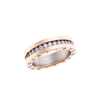 Bvlgari Women's B.zero1 Logo Narrow Ring Rose Gold-plated Engraved Diamonds Modern Price UK Celebrities