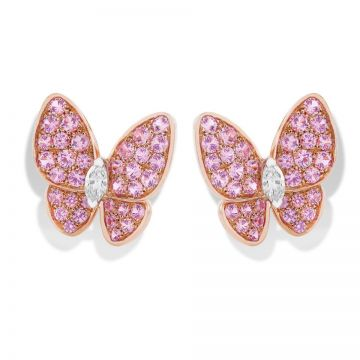 Van Cleef & Arpels Fauna Two Butterfly Pink-purple Crystals Engraved Earrings Gift For Mom Reviews Canada VCARO3QV00